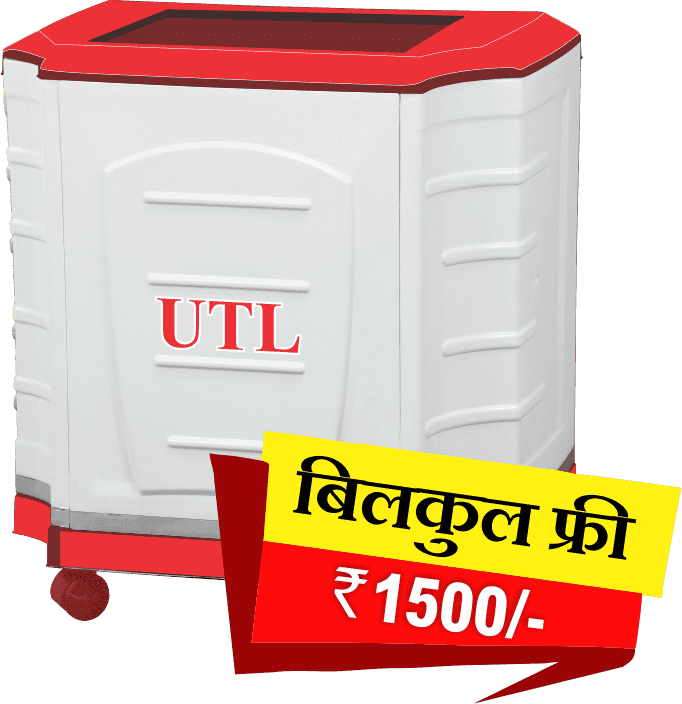 Battery Trolley free with UTL Battery