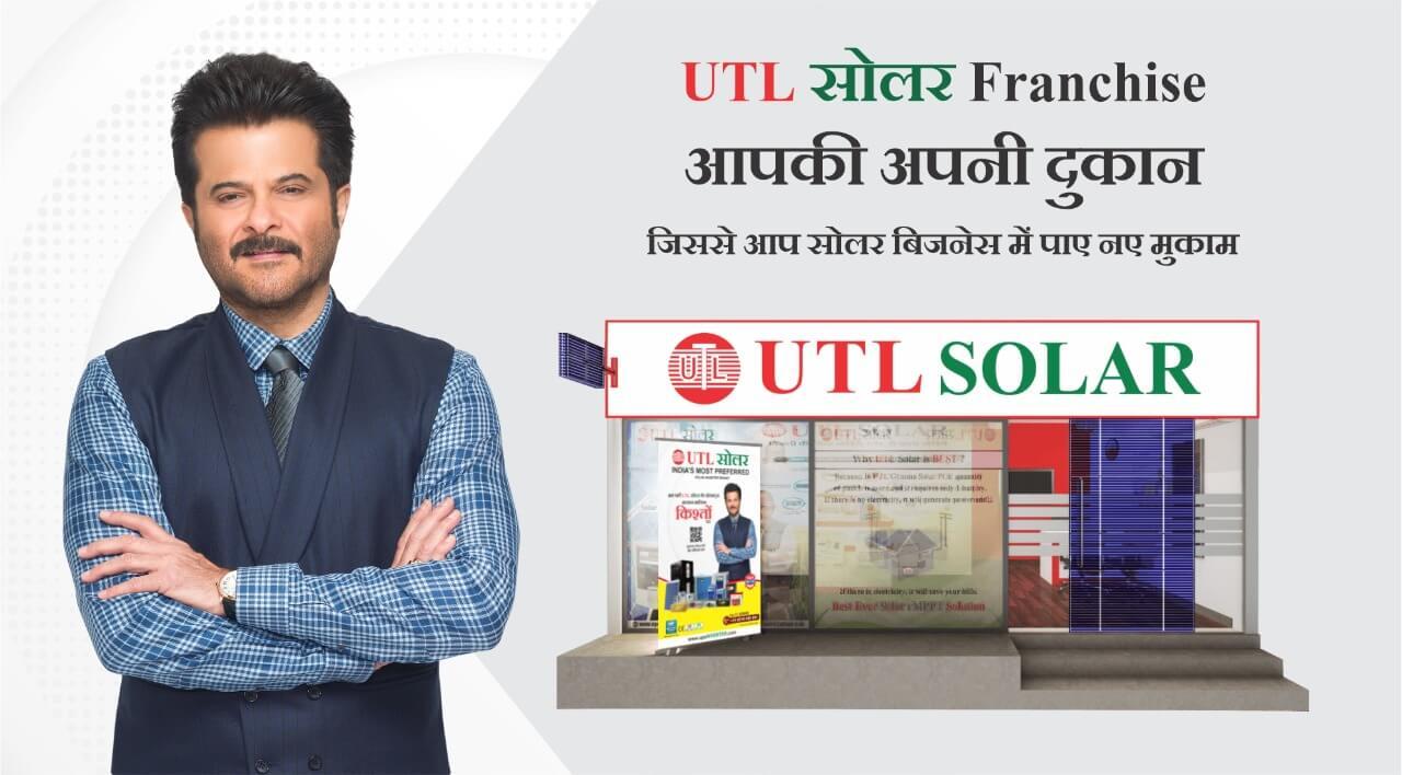 UTL Solar Franchise