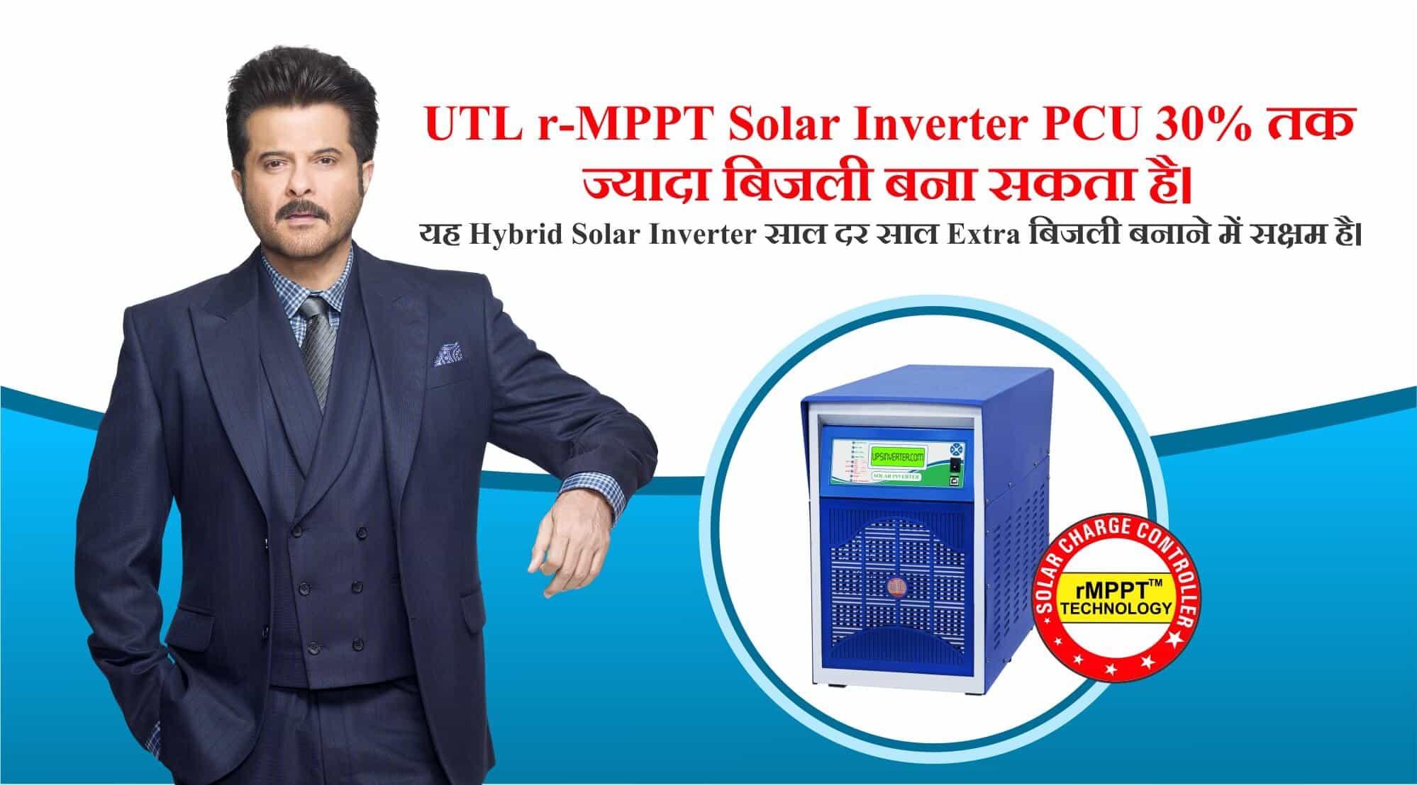 UTL r-MPPT Solar Inverter PCU